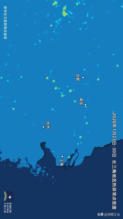 """卫星发现了一个重要信号,中国工业复产正在""""热""""起来"""